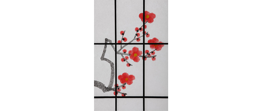 SAKURA Japanese Black Wood and Paper Screen