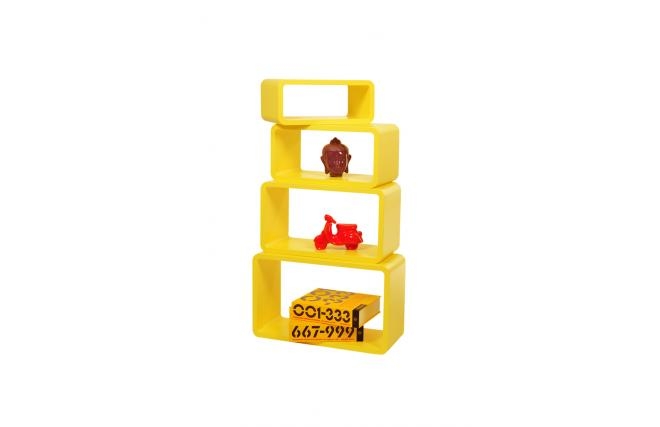 Set of 4 rectangular shelves POP - yellow